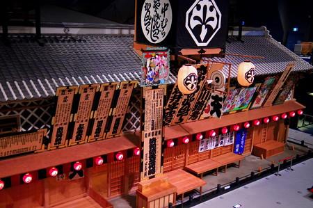 江戸東京博物館