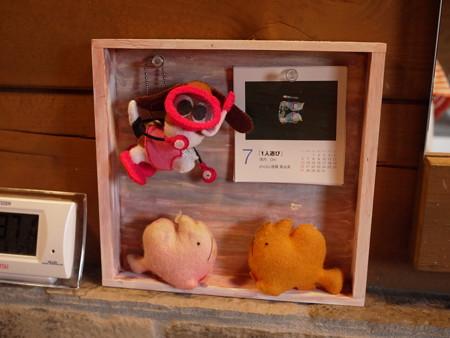 先ほどの木箱はミニ水族館っぽくなりました