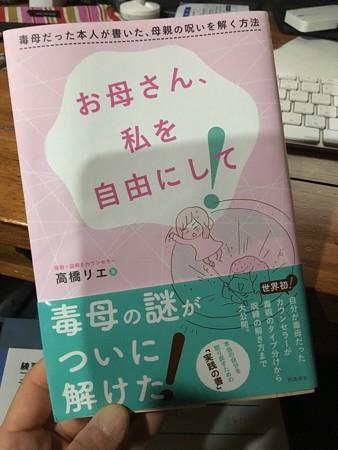 今日読んだ本