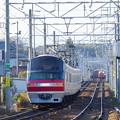 Photos: 岐阜まで行きます