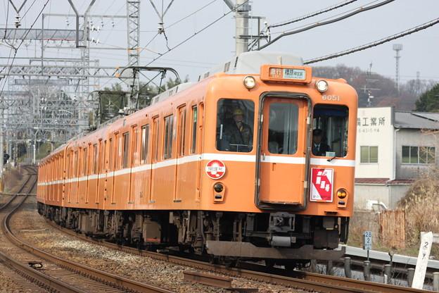 近鉄6020系(ラビットカー)急行開運号