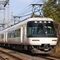 Photos: 近鉄26000系 さくらライナー