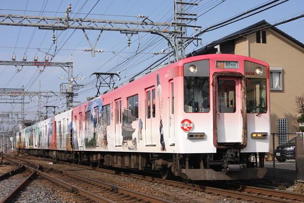 近鉄6620系(吉野ラッピング) 急行開運号