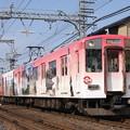 写真: 近鉄6620系(吉野ラッピング) 急行開運号