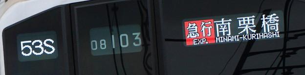 08系 103F フルカラーLED表示機