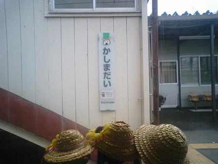 鹿島台駅に停車。 リン:「ほらやっぱり、おにぎりマーク♪」 レン:...