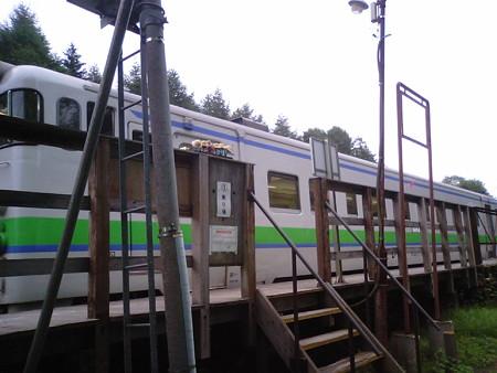上り芽室行き普通列車が、古瀬駅1番線に停車なう。