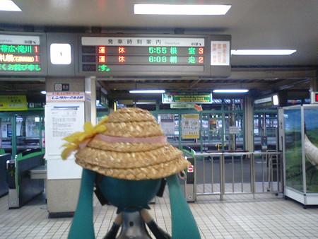 釧路駅なう。 ミク:「がーーん!! う、運休?! なじょすたらい...