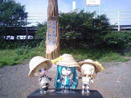 リン:「日本の一番東!!」 レン:「東根室駅なうです!」