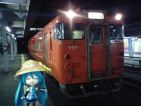 富良野駅で、滝川行き快速に乗り換え。 ■富良野 20:39 → 滝川  21:36 ...