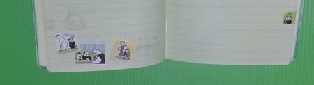 140911しろくまカフェ手帳11