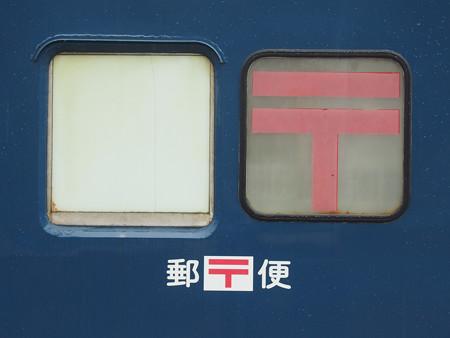 能登中島駅