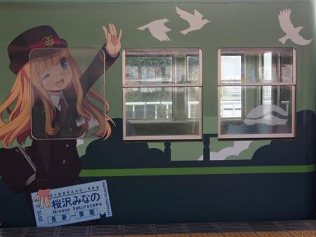 京阪大津線 鉄道むすめ