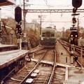 Photos: 地上時代の三条駅