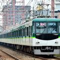 2015_1011_100729_京阪6000系 6007F