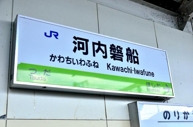 2015_1012_100732_JR学研都市線