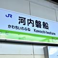 Photos: 2015_1012_100732_JR学研都市線