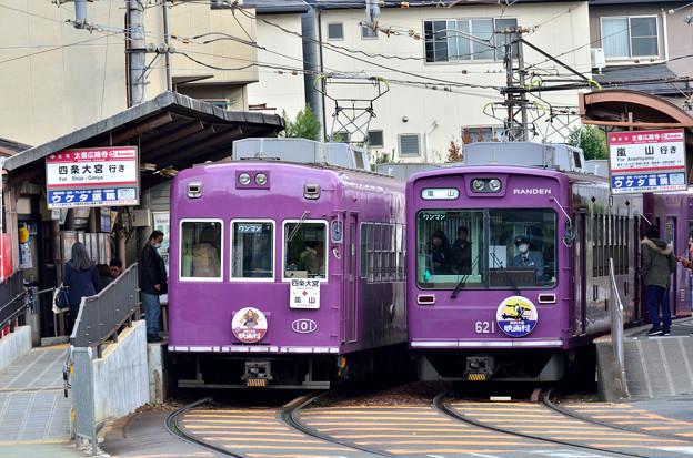 Photos: 2015_1129_143130_太秦広隆寺駅