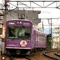 Photos: 2015_1129_143125_01_嵐電611