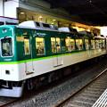 Photos: 2015_1212_162622_光善寺駅