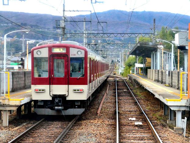 2015_1227_152539_平群駅