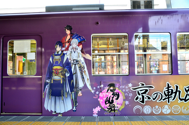 Photos: 2016_0124_151901_刀剣乱舞 -ONLINE-