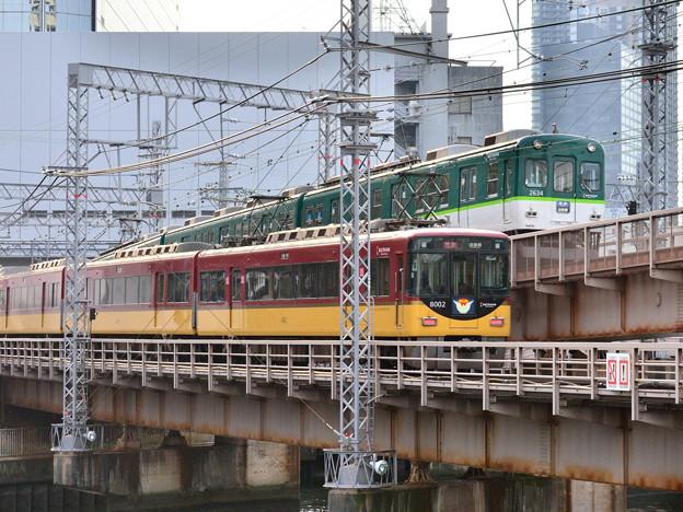 2016_0212_155041_寝屋川橋