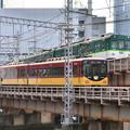 Photos: 2016_0212_155041_寝屋川橋