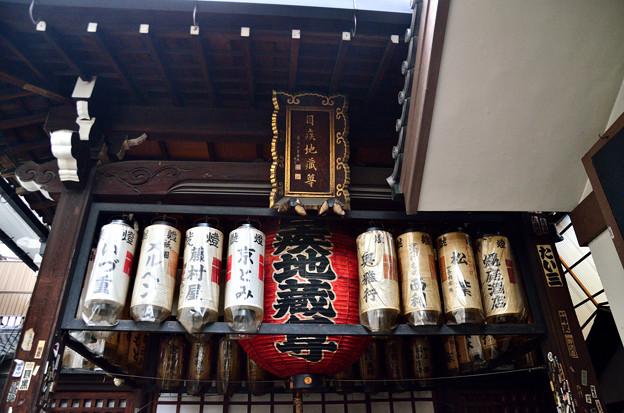 2016_0306_161531_目疾地蔵尊