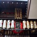 Photos: 2016_0306_161531_目疾地蔵尊