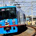 Photos: 2016_0312_134859_もうじきラストラン
