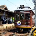 Photos: 2016_0409_125507_御室仁和寺駅