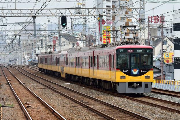 Photos: 2016_0424_144218_特急電車 8010F