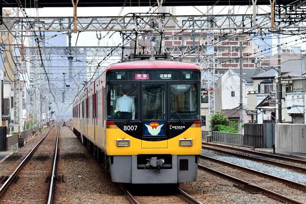 2016_0424_150635_特急電車 8007F
