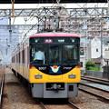 Photos: 2016_0424_150635_特急電車 8007F