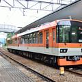 Photos: 2016_0507_130659_京都精華大学前駅