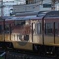 Photos: 2010_0818_074201