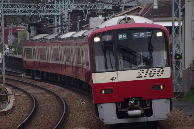 IMGP1900