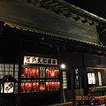 Photos: 私的街角激写_東京台東区浅草_駒形どぜうDSC_3577