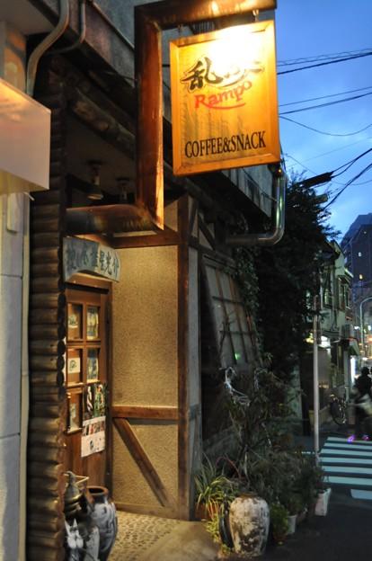 台東区谷中 カフェ「Rampo」DSC_5135