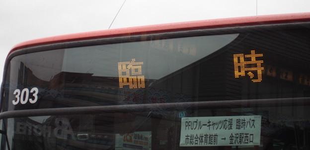 Photos: 臨時幕