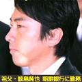 写真: #おはようございます #朝鮮耳 には #耳たぶ が無い。親戚に #北朝鮮 と通...