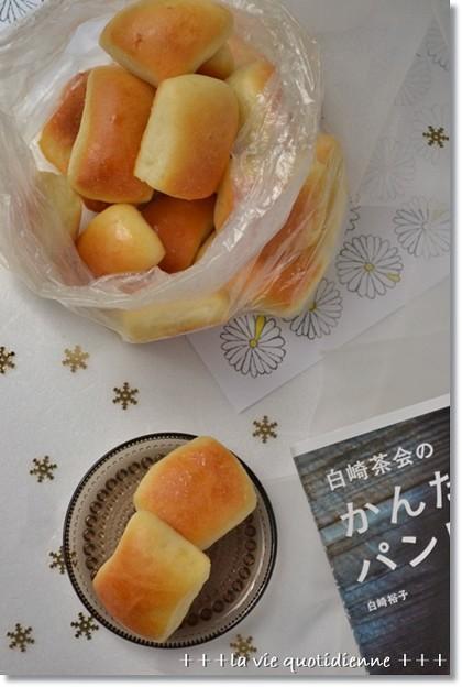 シュガーパン@酒種