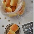 Photos: シュガーパン@酒種