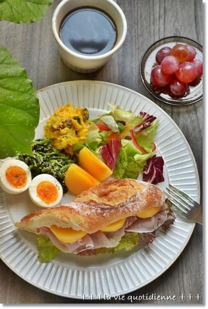 柿と生ハムのサンドイッチ
