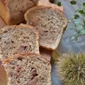 Photos: 白ごまと渋皮栗のミニ食パン@レーズン酵母エキス