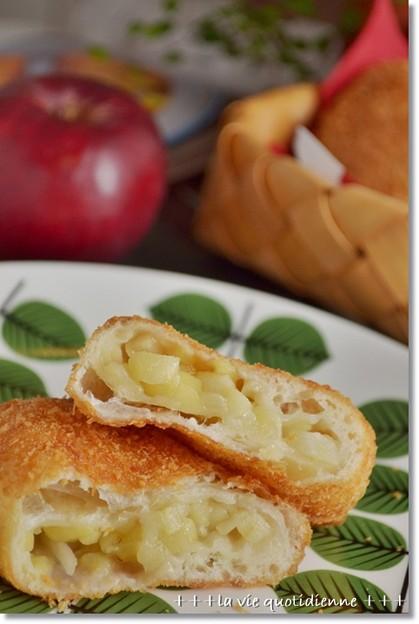 白崎茶会のレシピ本より。。。林檎の揚げパン@酒種