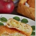 Photos: 白崎茶会のレシピ本より。。。林檎の揚げパン@酒種