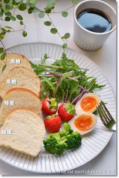 Photos: 食パンの焼き比べ