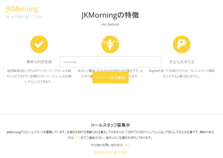 jkmorning001